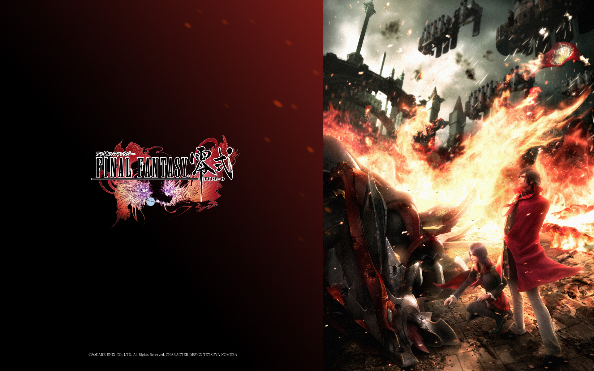 Square Enix Presenta La Página Oficial De Final Fantasy Type 0