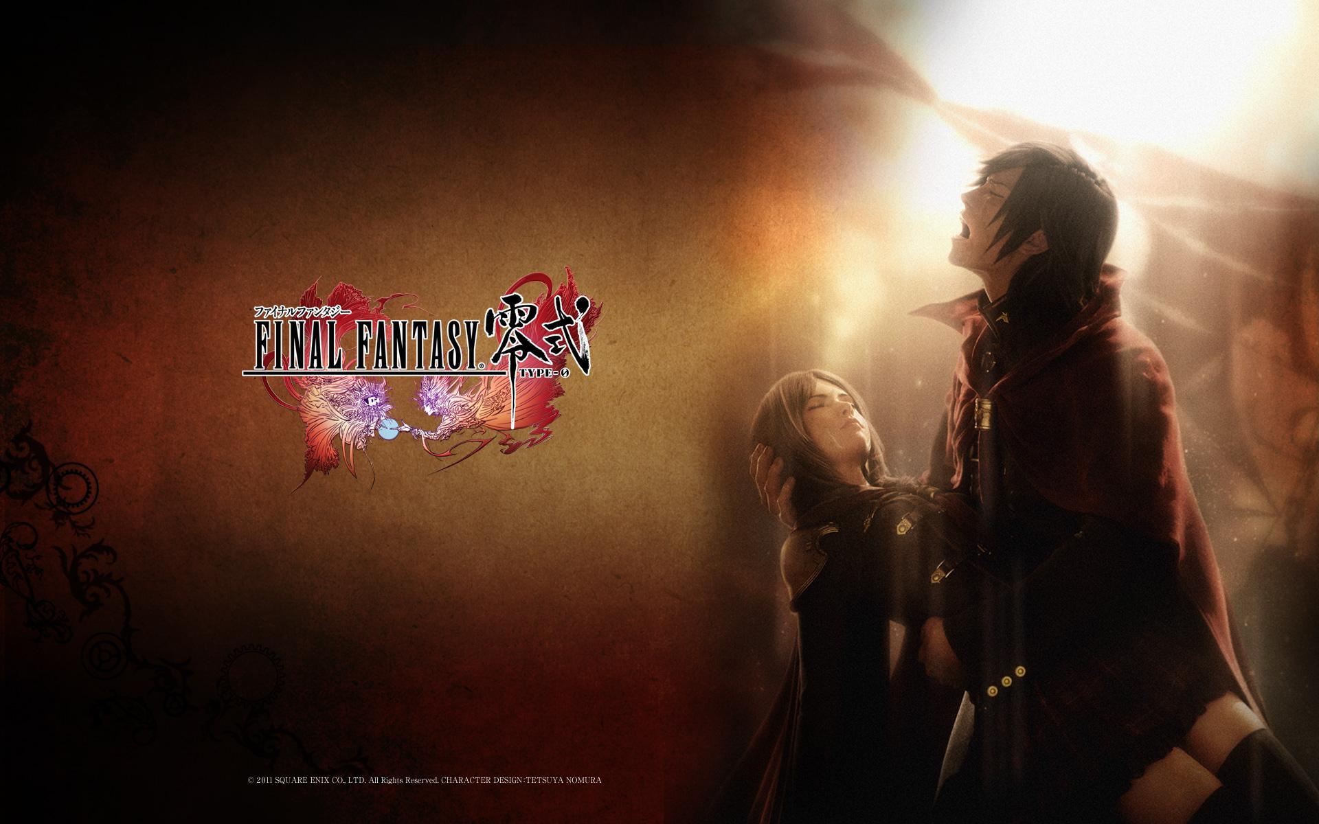 Sony Reveló Un Ps4 De Final Fantasy Type 0 Hd Exclusivo De Japón