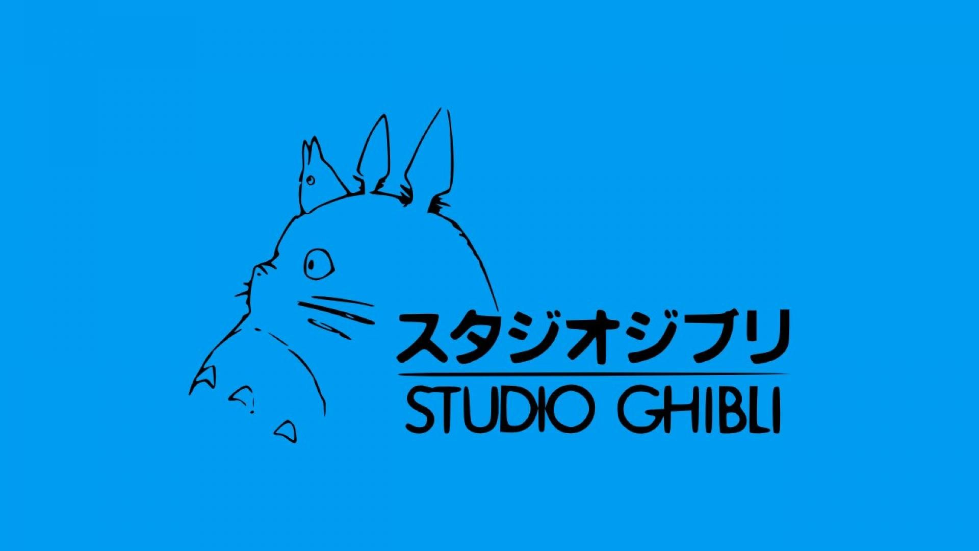 Estudio Ghibli