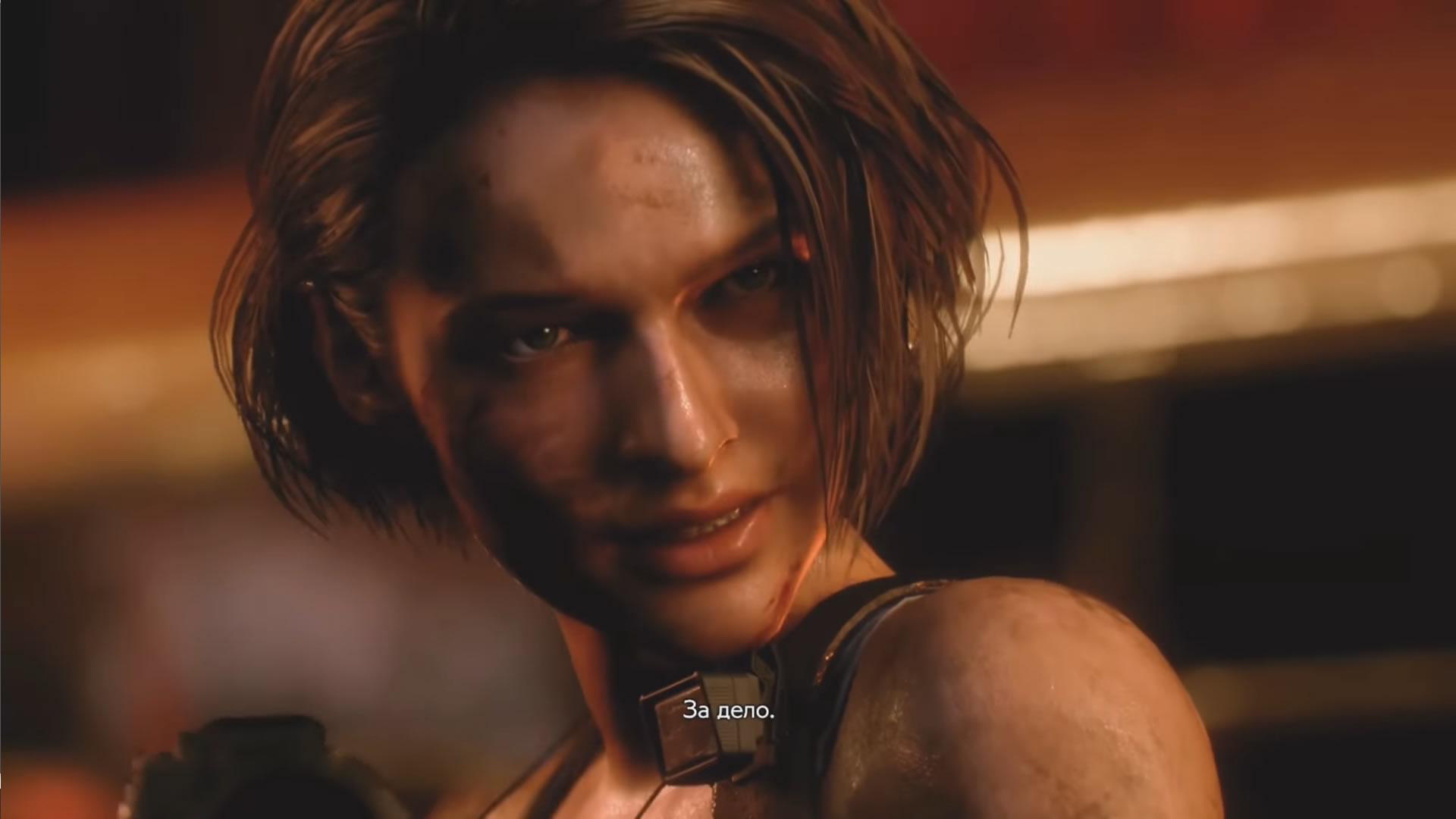 Demo de Resident Evil