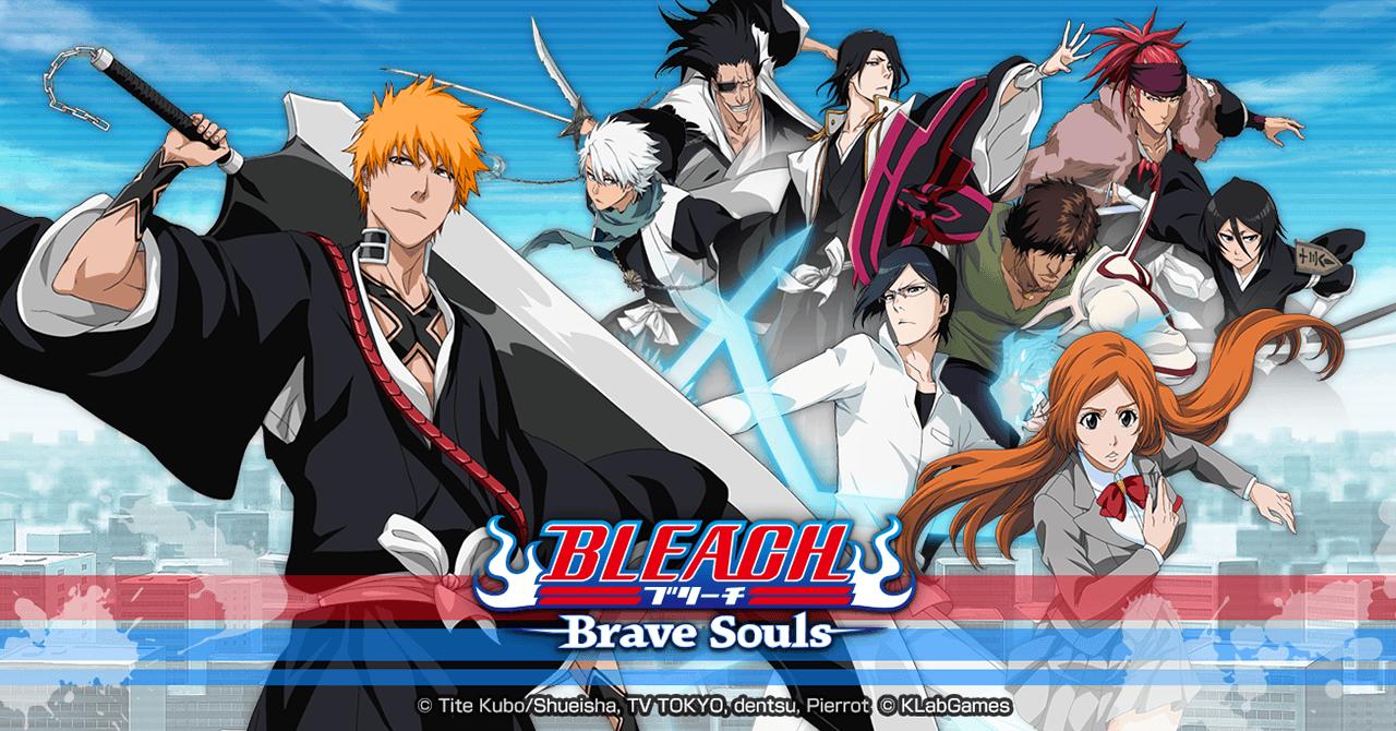 Bleach: Brave Souls Steam