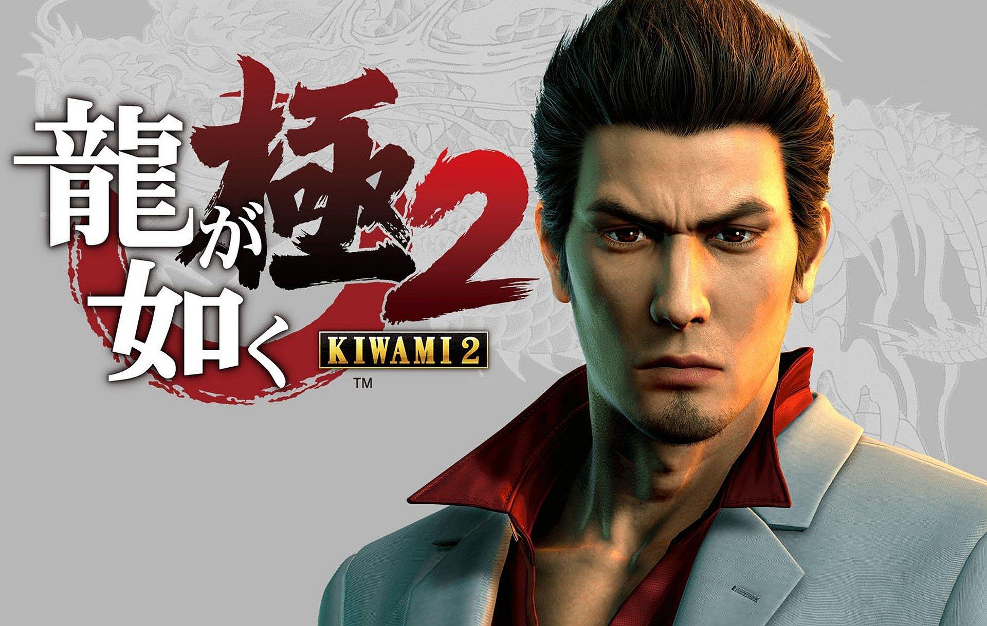 Yakuza Kiwami 2 Xbox Game Pass