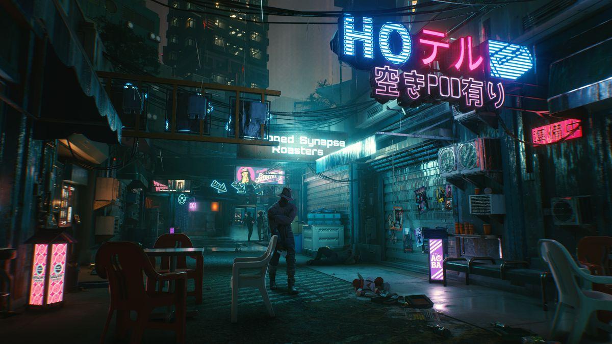 Cyberpunk 2077 Night City mapa