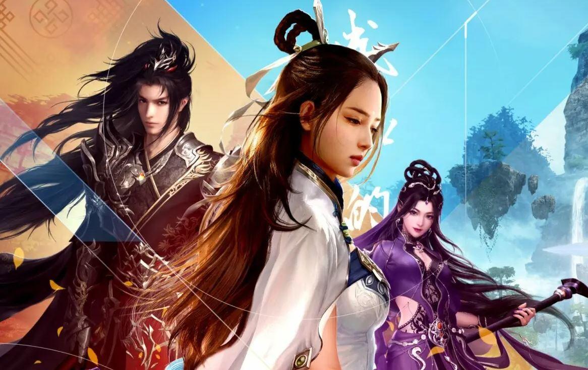 sword of legends online mmo chino china Gu Jian Qi Tan
